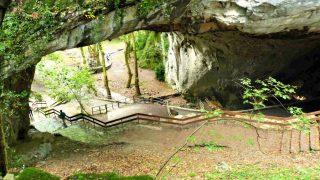 Cueva_Zugarramurdi-1024x575